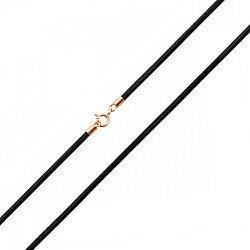 Каучуковый шнурок с позолоченной застежкой 000035109, 2мм