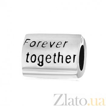 Серебряный шарм Forever together 000028747