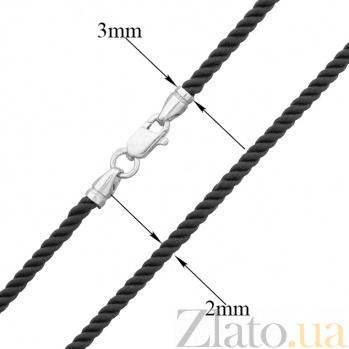 Черный крученый шелковый шнурок Милан с серебряным замком, 2,5 мм 000078987