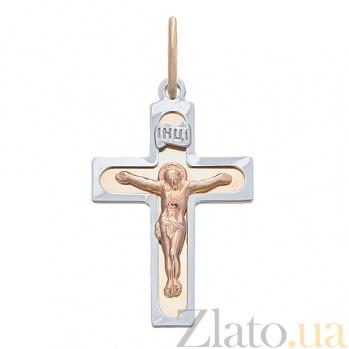 Золотой крестик Сын Божий SUF--521116нкби