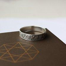 Серебряное кольцо Спаси и Сохрани