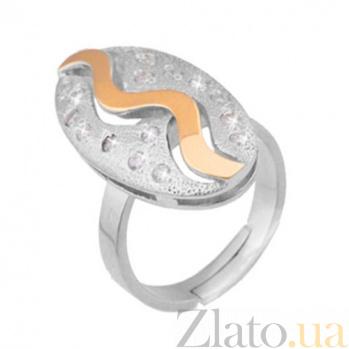 Серебряное кольцо Светлячок с фианитами и золотой накладкой BGS--203к