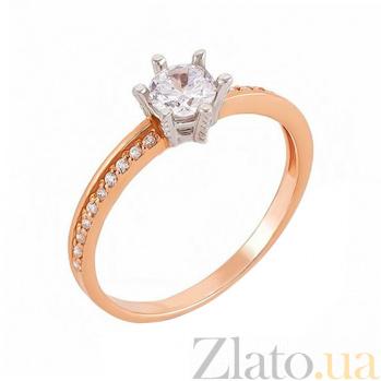 Золотое кольцо на помолвку Принцесса в комбинированном цвете с фианитами 12488
