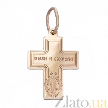 Золотой крестик Искупление SUF--521146нкби