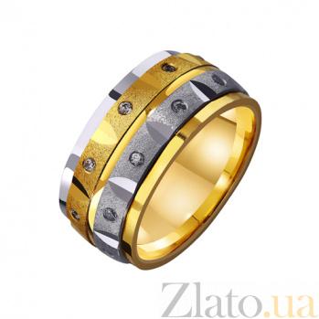 Золотое обручальное кольцо Самозабвенная любовь TRF--4421608
