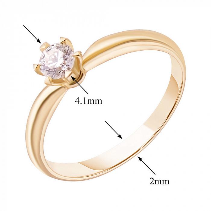 Кольцо из желтого золота с бриллиантом, 0,25ct 000034716 000034716