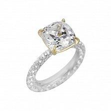 Серебряное помолвочное кольцо Ксения в комбинированном цвете с дорожками фианитов