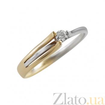 Кольцо из комбинированного золота с бриллиантом Единство 000026517