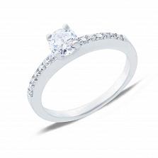 Серебряное кольцо на помолвку Притяжение