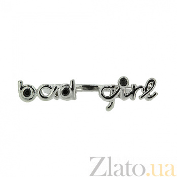 Серебряное кольцо с чёрными бриллиантами Bad girl ZMX--RDb-6930-Ag_K