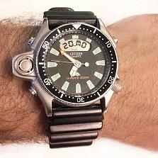 Часы наручные Citizen JP2000-08E