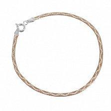 Серебряный браслет Агнесс с позолотой
