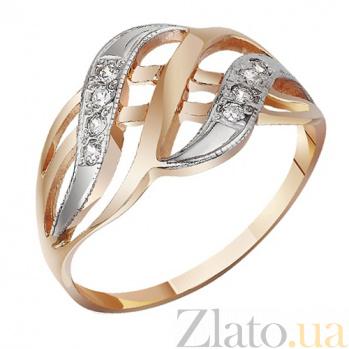 Золотое кольцо Фрейлина с фианитами 000001938