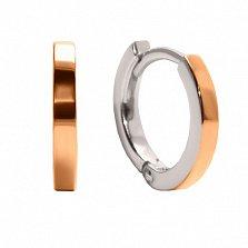 Серебряные серьги с золотой накладкой Саянна