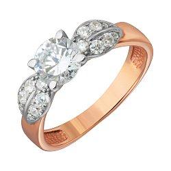 Золотое кольцо с цирконием 000019235