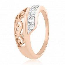 Серебряное кольцо Аркадия