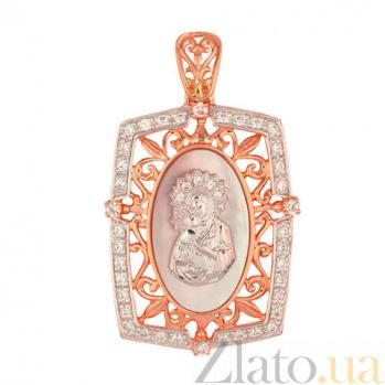 Золотая прямоугольная ладанка Владимирская Божья Матерь VLT--Е3456