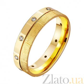 Обручальное кольцо из лимонного золота Симфония любви TRF--432511
