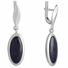 Серебряные серьги Мрия с чёрным авантюрином
