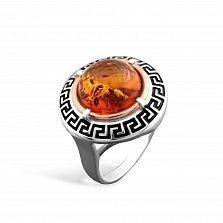 Серебряное кольцо Египтянка с золотой накладкой, янтарем и черной эмалью