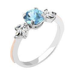 Серебряное родированное кольцо с золотыми накладками, голубым альпанитом и белыми фианитами 00011869