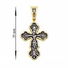 Серебряный крестик Светлый образ с позолотой и чернением