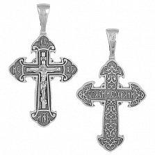 Крестик из серебра с чернением Спаси и Сохрани