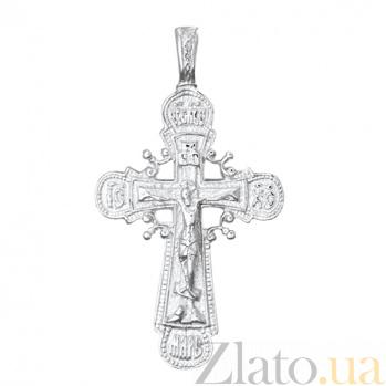Серебряный крестик Безусловная любовь 000025364