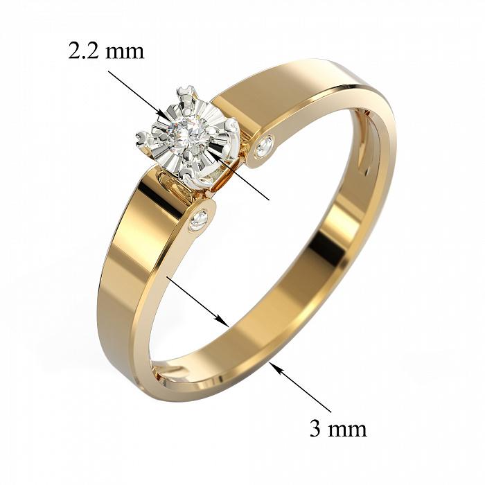 Золотое помолвочное кольцо Аглая в комбинированном цвете с бриллиантом и алмазной гранью VLA--15330