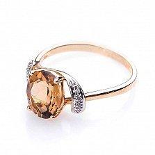 Золотое кольцо Бриджит с коньячным кварцем и бриллиантами