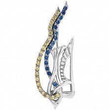 Серебряная брошь-значек Трезубец с птицей и флагом, синими и желтыми фианитами