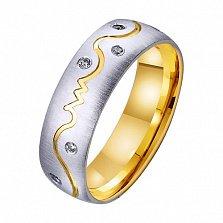 Золотое обручальное кольцо Невероятная история
