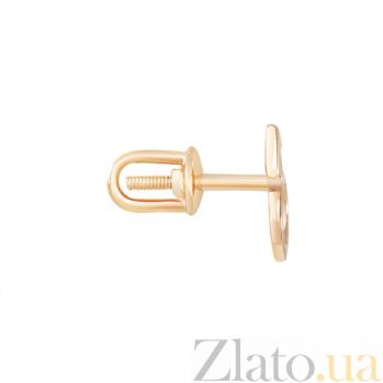 Сережка-гвоздик из красного золота Мужчина SVA--2501208101/Без вставки