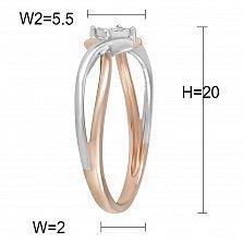 Кольцо из комбинированного золота Лили с бриллиантом