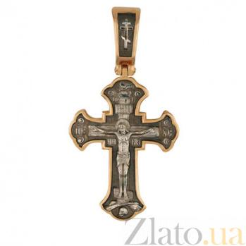 Крест из красного золота с черным и белым родием Милость Богородицы VLT--КС1-3044-1