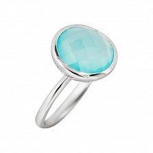 Серебряное кольцо Ванильное небо с голубым халцедоном