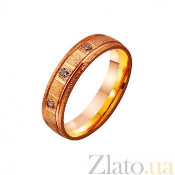 Золотое матированное обручальное кольцо Счастливы в браке с фианитами TRF--4121180