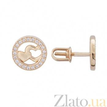 Золотые серьги пуссеты с фианитами Влюбленность 000022787