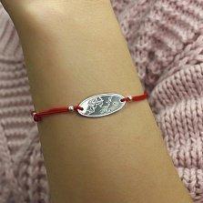 Шелковый браслет Я і Ти в красном цвете с Купидончиком на серебряной вставке