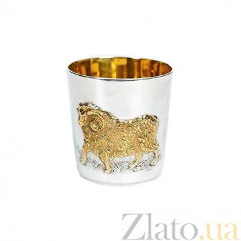 Серебряный стакан Овца 0000527