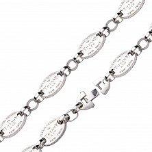Серебряный браслет Нонна фантазийного плетения с белыми фианитами, 10мм