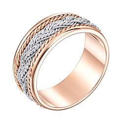 Обручальное кольцо из красного золота Любовь и верность