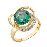 Кольцо в желтом золоте Кристина с зеленым кварцем и фианитами