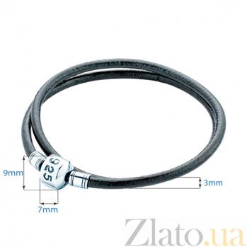 Кожаный браслет для бусин Франклин 000027106