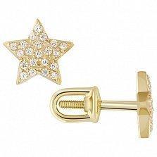 Сережки-гвоздики из желтого золота Звездочки с фианитами