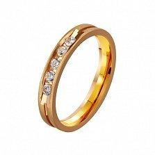 Золотое обручальное кольцо с фианитами  Бэлла