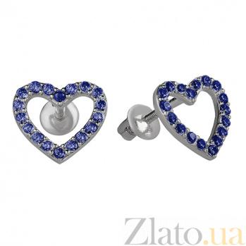 Серебряные серьги пуссеты с цирконием под сапфир Любимые 2435/9р син