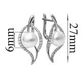 Серьги серебряные с жемчугом и цирконием Ансат