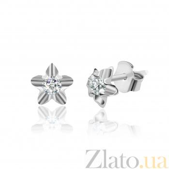 Серебряные сережки-пуссеты с фианитами Джасти SLX--С2Ф/490