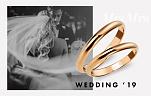 Wedding 2019: украшения для свадьбы мечты